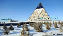 ASTANA, Dec. 15, 2009 (Xinhua) -- Photo taken on Dec. 13, 2009 shows the Pyramid of Peace, also known as the Foster Pyramid in Astana, capital of Kazakhstan. Astana, once a drab town in the vast, windswept steppe, was declared Kazakhstan's new capital on Dec. 10, 1997. It now emerges as a modern, diversified city after a 12-year construction. Xinhua /Landov Asiatische Winterspiele Spiele