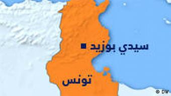 Karte Proteste in Sidi Bouzid arabisch ARA Tunesien