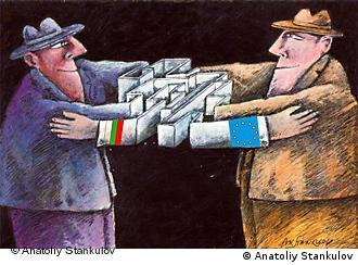 България: в ЕС, ама не съвсем