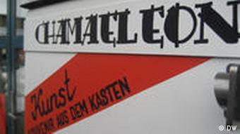Der Kunstautomat von Julia Brück vor dem Printenhaus (Café Portz) in Bad Münstereifel (Foto: DW)