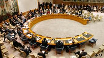 The Security Council table at the UN