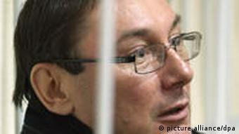 Юрій Луценко вже понад рік за ґратами