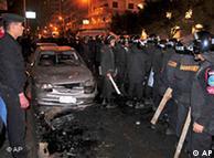 حضور نیروهای  امنیتی در محل انفجار در مصر
