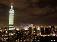 台北101能抗7级地震