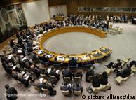 تصویری از شورای امنیت سازمان ملل در نیویورک