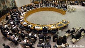 Blickt in den Sitzungssaal des Weltsicherheitsrats während einer Zusammenkunft (Foto:dpa)