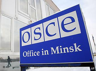 OSCE office in Minsk