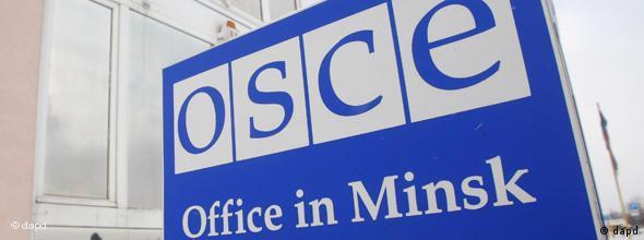 Шилбда офиса ОБСЕ в Минске