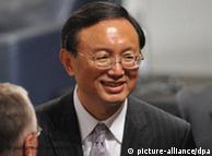 یانگ جیهچی، وزیر امور خارجه چین