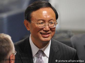 Yang Jiechi Außenminister China