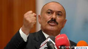 علی عبدالله صالح، رئیسجمهور یمن