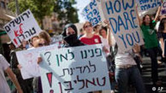 Demonstration in Tel Aviv (Foto: AP)