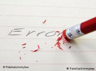 Когато грешките се окажат непоправими...