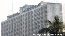 Secretariat building in Dhaka, Foto: Harun Ur Rashid Swapan/DW, eingepflegt: Januar 2011, Zulieferer: Mohammad Zahidul Haque