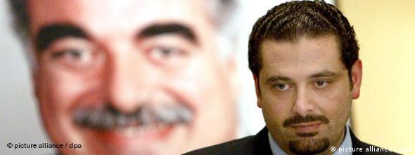 NO FLASH Saad Hariri