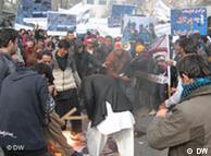 تظاهرات در مقابل سفارت ایران در کابل