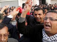 تظاهرات مردم تونس در مخالفت با بنعلی