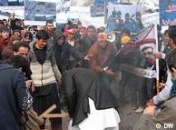 تظاهرات در برابر سفارت جمهوری اسلامی در کابل