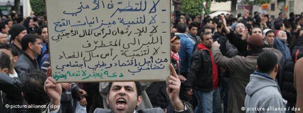 NO FLASH Demonstrationen in Tunesien