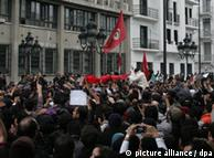 تظاهرات خیابانی در پایتخت تونس