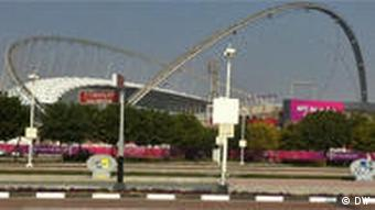 Asian Cup Khalifa-Stadion