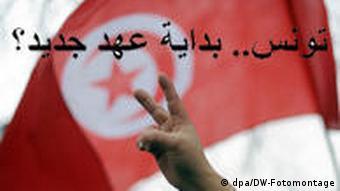 Symbolbild Unruhen in Tunesien
