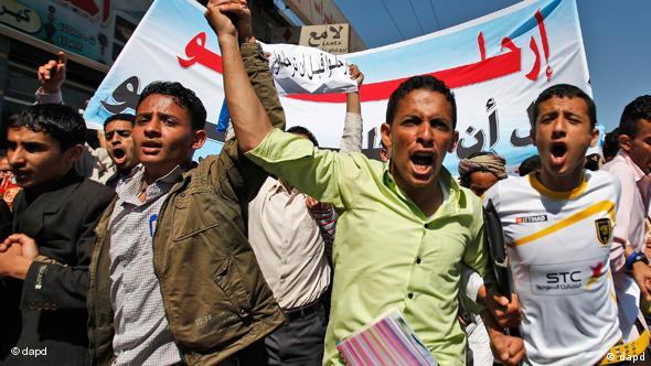 تظاهرات روز یکشنبه (۱۶ ژانویه) دانشجویان در یمن به دفاع از قیام مردم تونس