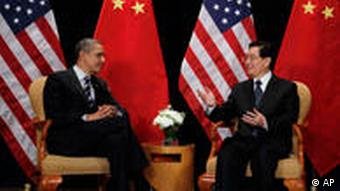 President Barack Obama meets with China's President Hu Jintao on the sidelines of the G-20 summit in Seoul, South Korea.