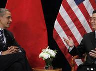 奥巴马和胡锦涛将共同参加APEC峰会