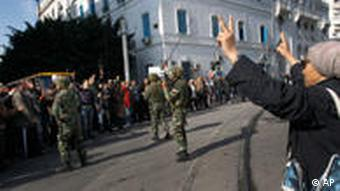 Protesters against President Ben Ali