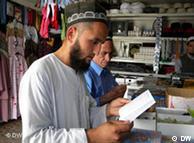 یک مغازه اسلامی در شهر دوشنبه