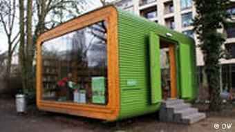 Здание библиотеки minibib