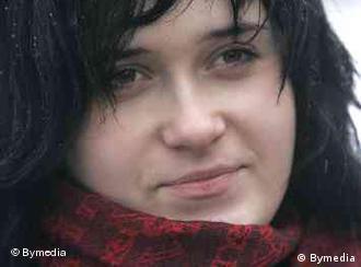 Анастасия Положанко