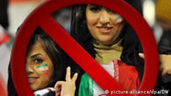 Symbolbild keine Frauen beim Public-Viewing in Iran