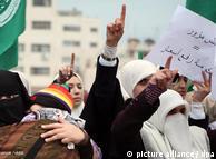 تظاهرات روز ۱۶ ژانویه ۲۰۱۱ در اردن بخاطر بهای بالای مواد غذایی علیه نخست وزیر سمیر رفاعی