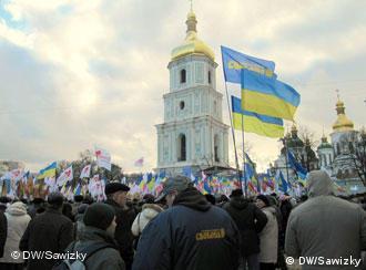 Акція опозиції на Софійській площі