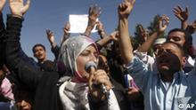 Yemeni students chant slogans calling on their president Ali Abdullah Saleh to leave the government and follow Tunisian ousted President Zine El Abidine Ben Ali into exile during a protest in Sanaa, Yemen, Saturday, Jan. 22, 2011. (Foto:Hani Mohammed/AP/dapd)