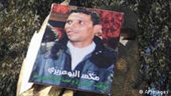 پوستر محمد بوعزیزی، جوانی که خودسوزیاش جرقه اعتراضات را زد
