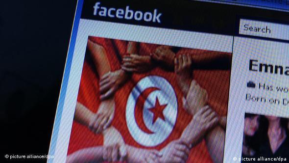 Tunesien Flash-Galerie
