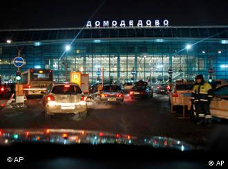 The outside of Domodedovo Airport after the attack