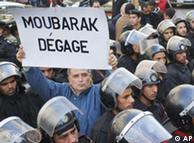 تظاهرات ضد حکومتی در مصر
