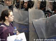 حضور زنان مصری در اعتراضات این کشور