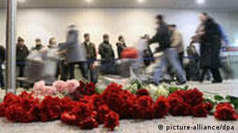 Flowers at Moscow's Domodedovo airport