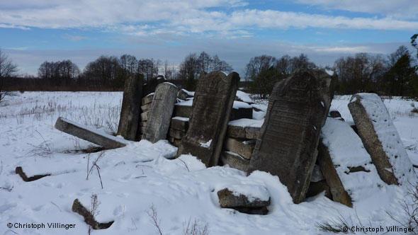 Остатки еврейского кладбища в Раве-Русской в Львовской области