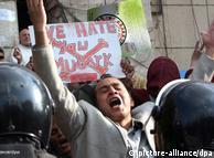 صحنهای از یک تظاهرات در قاهره، در روز ۲۷ ژانویه (۷ بهمن)