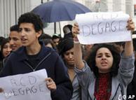 图尼西亚民众抗议要求过渡政府下台