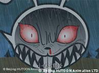 «小兔子哐哐»短片截图——悲愤交加,兔嘴獠牙  版权:北京互象动画有限公司
