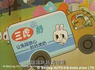 «小兔子哐哐»短片截图——让兔妈放心的好虎奶