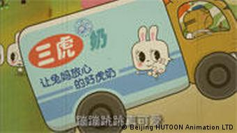 Snapshot des Films Rabbit Kuangkuang. Produktion: Beijing HUTOON Animation LTD company