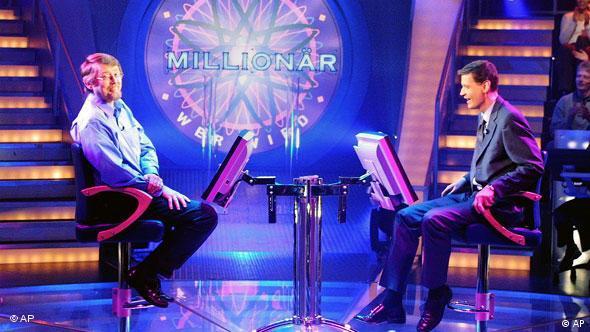 Передача Кто хочет стать миллионером?
